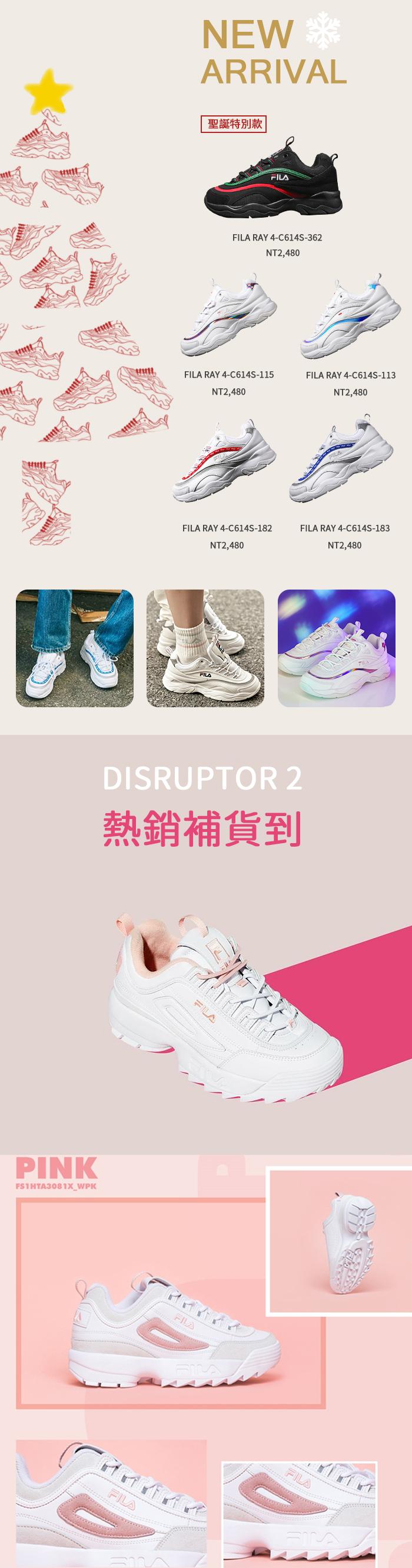老爹鞋新品上市